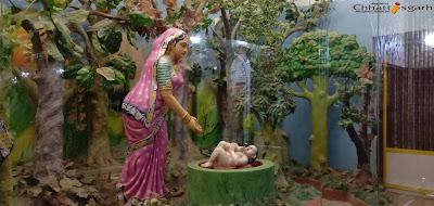 Shri Mahaprabhuji Prakatya Baithakji Mandir