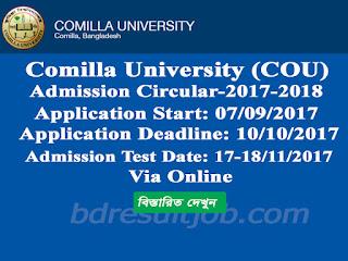 Comilla University (COU) Admission Circular Admission 2017-2018