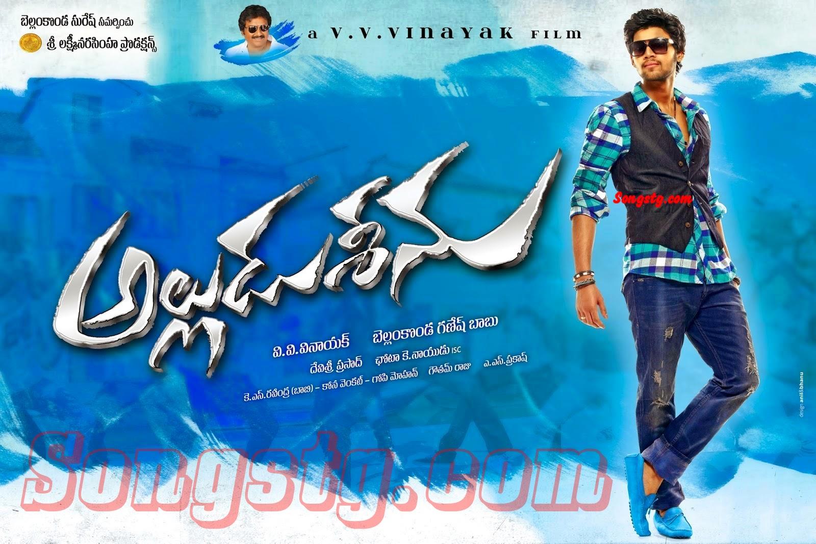 Alludu Seenu [2014] Telugu Mp3 Songs Free Download   Songs Tg