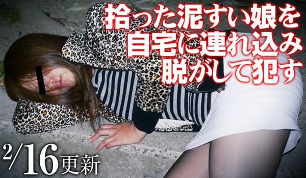 WatchMiyuki Sugawara 1602161025
