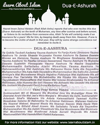 Muharram Namaz - Dua-e-Ashura | Prayers for Ashura - UPDATED