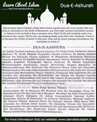 Dua-e-Ashurah-(10th-Muharram-Youm-E-Ashura-Dua)