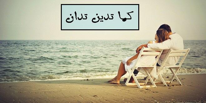 قصة فتاة مصرية مؤثرة