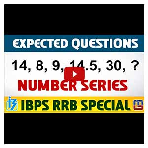 Expected Question From Number Series | Maths | IBPS RRB Special 2017