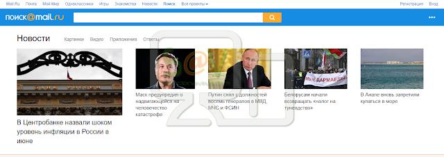 SearchFast.ru (Redirecciones)