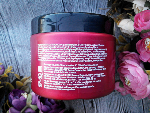 Маска для волос Revlon Uniq One Super10R Hair Mask состав