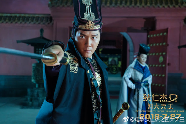 Detective Dee 3: The Four Heavenly Kings Feng Shaofeng