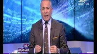 برنامج على مسؤليتى حلقة الاربعاء 4-1-2017 مع احمد موسى