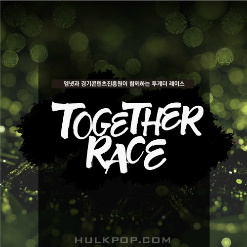 [Single] Various Artists – 2016 Together Race
