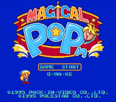 【SFC】魔法大進擊無敵版+原版,精美的動作過關遊戲!