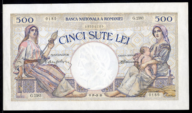 Romanian banknotes money currency 500 Lei