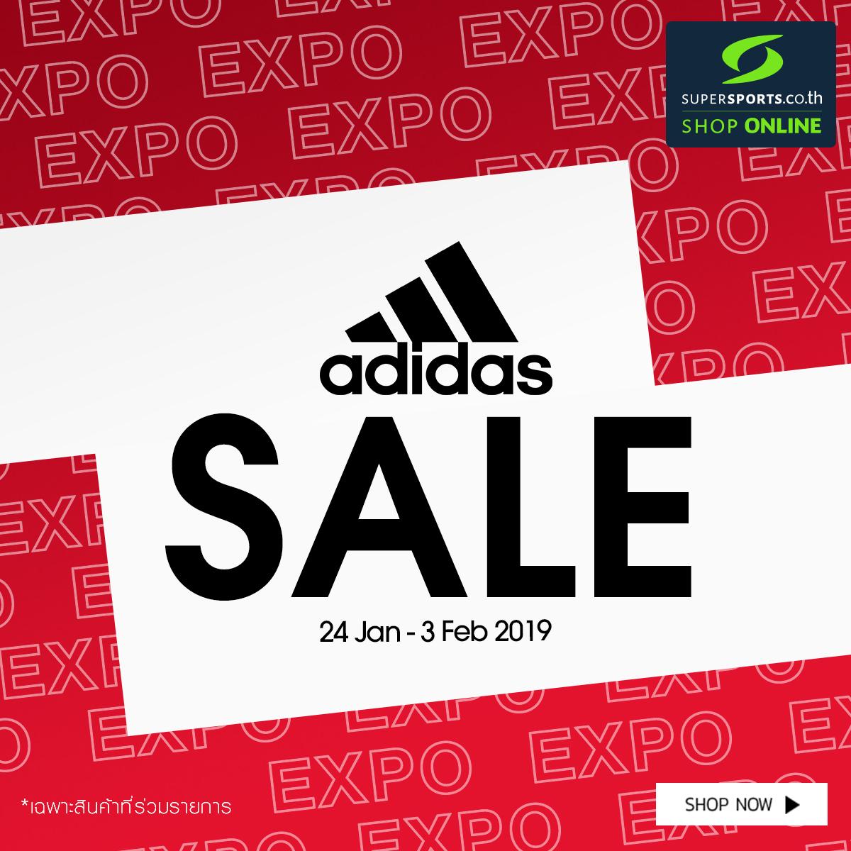 the latest abc0c db94a Super Sport (TH): Adidas End of Sale   Ayul Ayol
