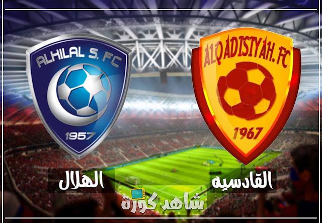 al-hilal-vs-qadsiyah