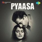 Mohammed Rafi Yeh Duniya Agar Mil Bhi Jaye To Pyaasa Movie Ost Song Lyrics