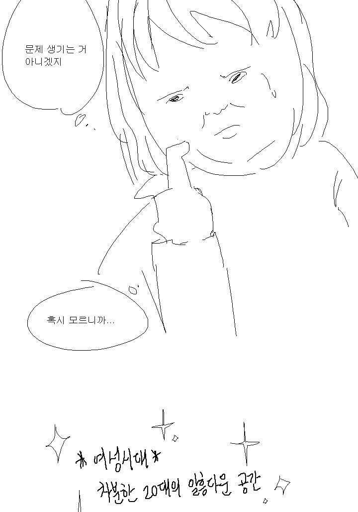 jp3_012.jpg