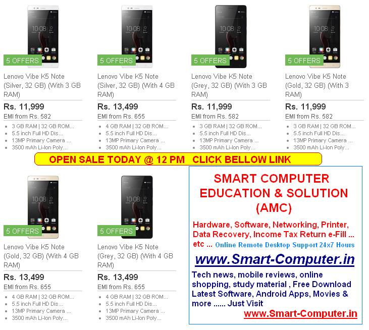 August 2016 | SMART COMPUTER EDUCATION & SOLUTION (AMC)