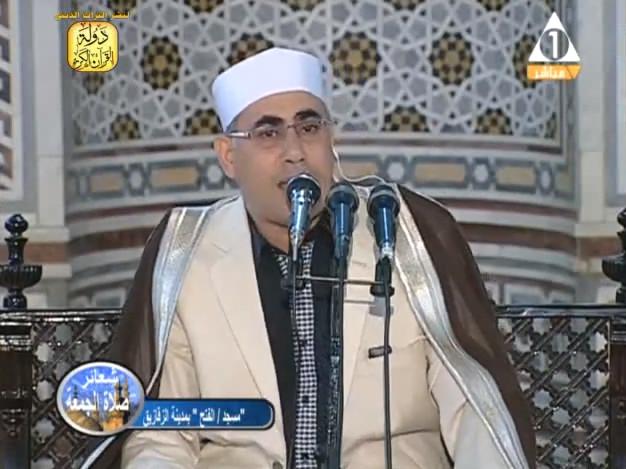 تحميل قران عبد الناصر حرك mp3