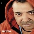 Cheb El Hindi MP3