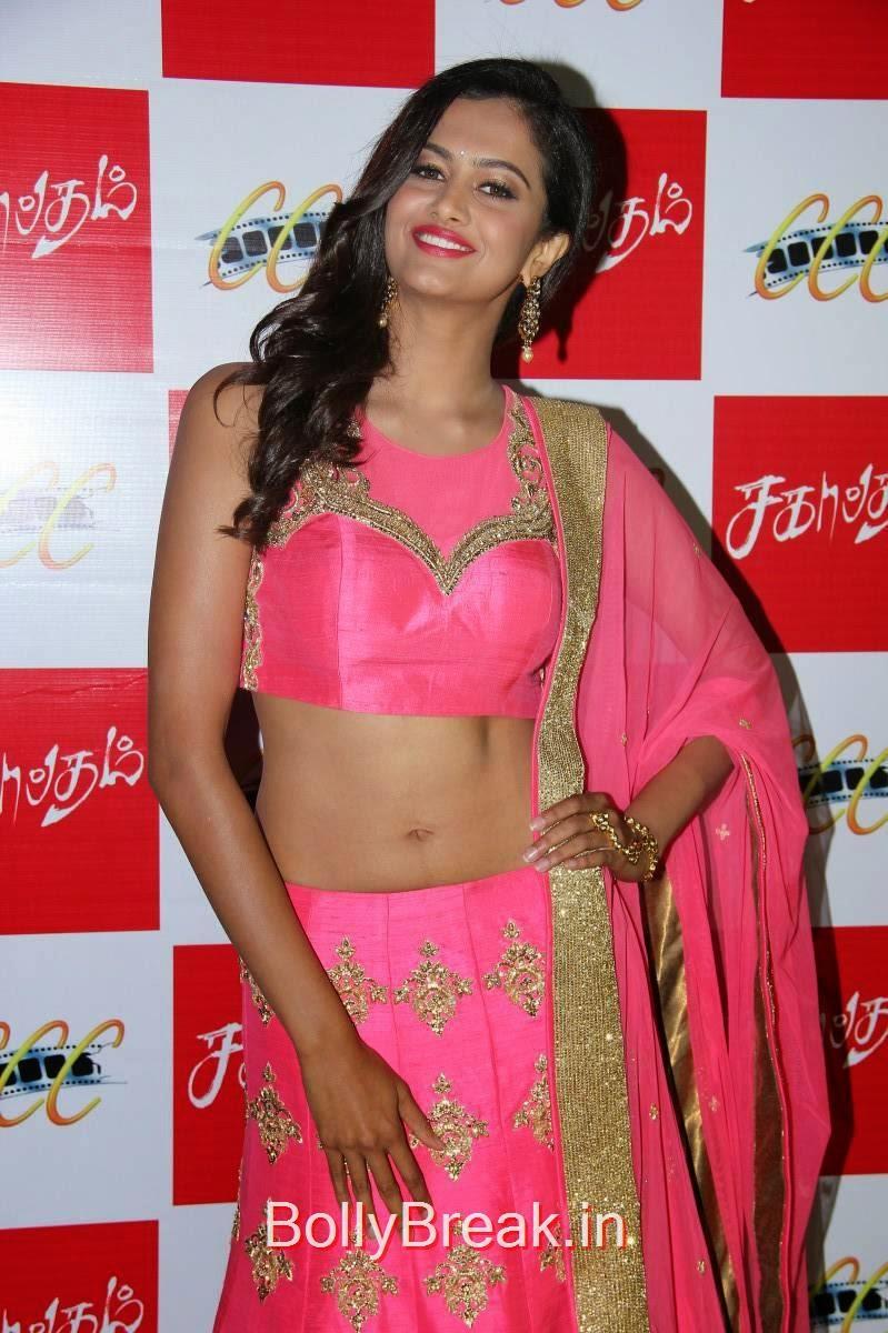 Shubra Aiyappa Stills, Shubra Aiyappa Latest Hot Pics In Pink Lehenga from Sagaptham Movie Audio Launch