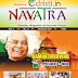 Navatra Current Affairs July 2017 In Hindi And English