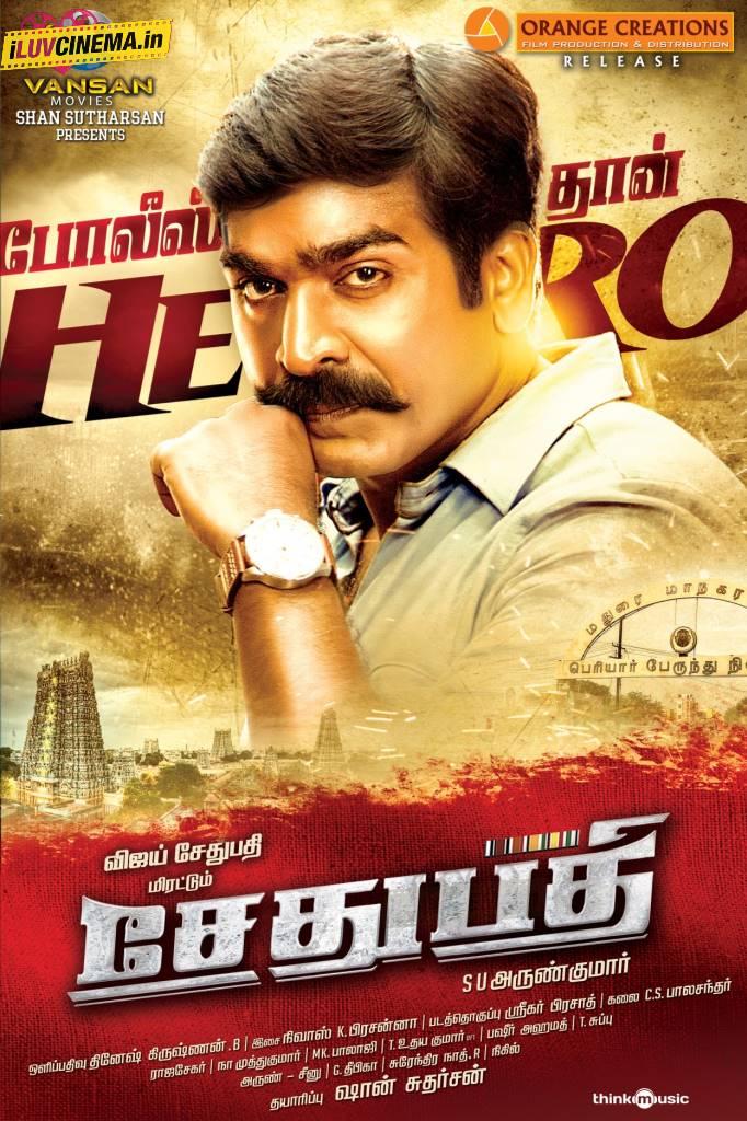 Sethupathi 2016 Watch Full Hd Movie Online Free