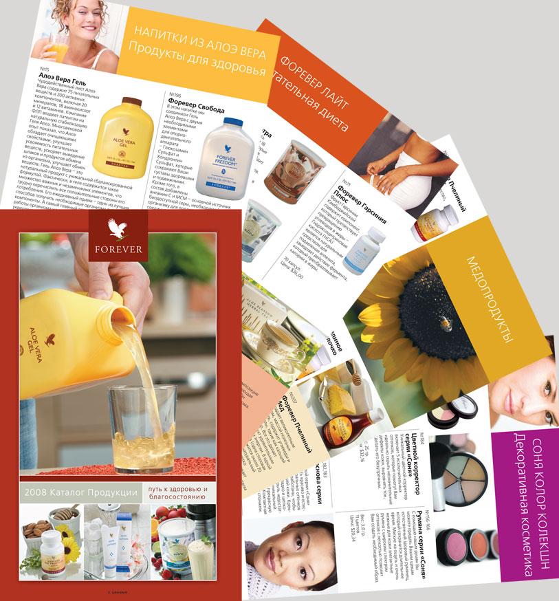 cac1c3b4f Información de Forever Living Products - Aloe Vera: Catalogo ...
