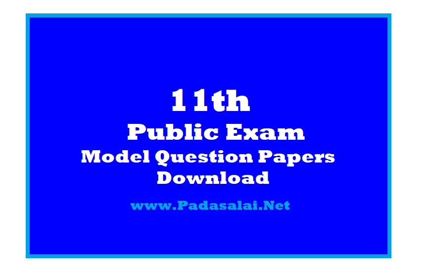 11th Pulic Exam Official Model Question Paper Download