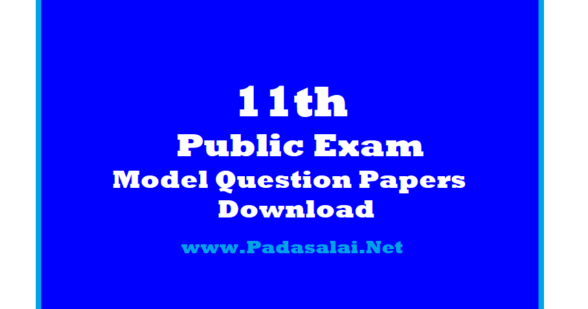 bsnl exam model question Bsnl bharat sanchar nigam limited jao exam previous papers and model papers download pdf candidates who have applied for junior accounts officer post and appearing for examination can download the bsnl jao model papers and question paper with solutions for different questions asked in exam.