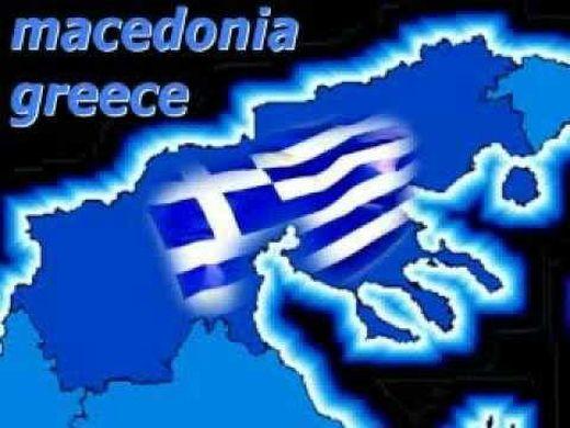 ΡΑΓΔΑΙΕΣ ΕΞΕΛΙΞΕΙΣ! ΒΡΟΝΤΕΡΟ μήνυμα στο πολιτικό σύστημα της Ελλάδος για το εθνικό ζήτημα της ΜΑΚΕΔΟΝΙΑΣ έστειλε η ΟΡΓΑΝΩΜΕΝΗ ΟΜΟΓΕΝΕΙΑ! ΔΗΜΟΨΗΦΙΣΜΑ εδώ και ΤΩΡΑ!