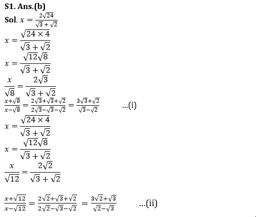Algebra Questions for SSC CGL TIER-2 , SSC Stenographer & IB (ACIO) 2017_60.1