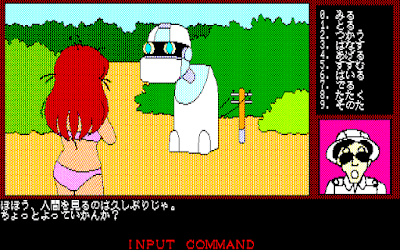 593752-skapon-taikentai-the-enchanted-hunters-pc-88-screenshot-meeting.png