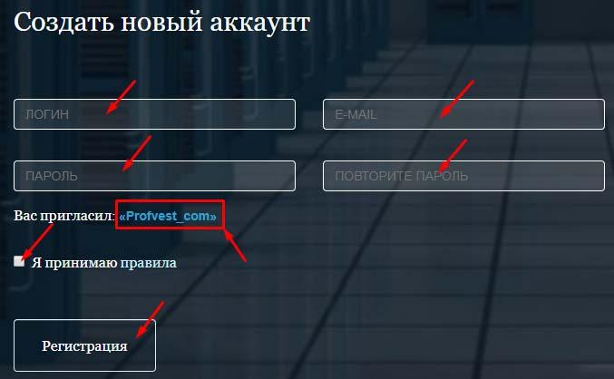 Регистрация в Bitcor 2