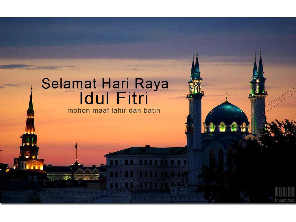 Kartu Lebaran 2012 Hari Raya Idul Fitri 1433 H Terbaru ...
