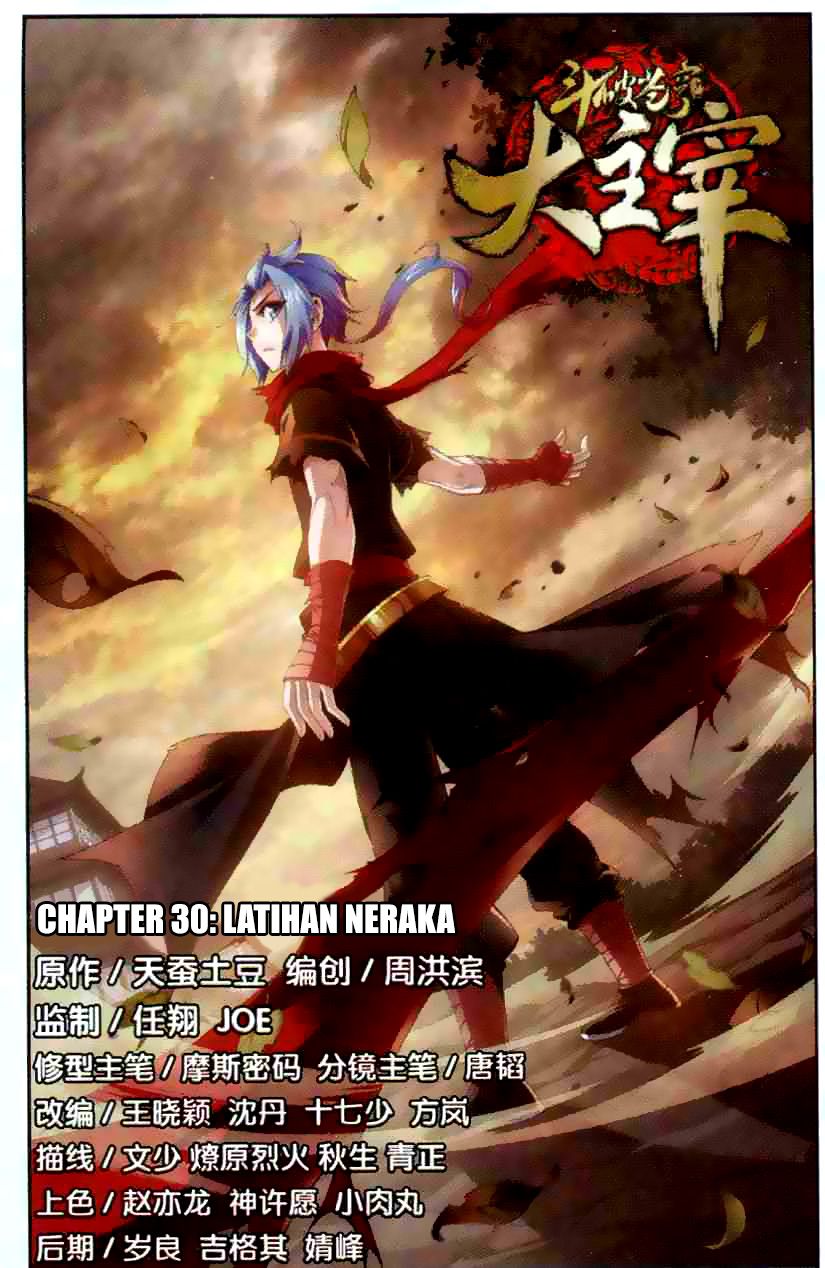 The Great Ruler Chapter 30