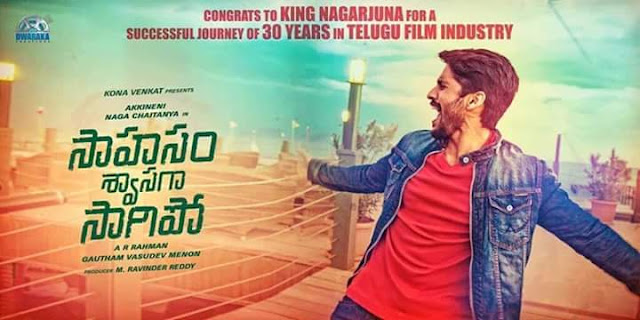 Saahasam Swaasaga Saagipo Telugu movie Theatrical Trailer. Music by AR Rahman and directed by Gautham Vasudev Menon. #SSSMovie ft. Naga Chaitanya and Manjima Mohan.  Movie Details:  Movie : Sahasam Swasaga Saagipo  Cast : Akkineni Naga Chaitanya, Manjima Mohan, Rakendu Mouli Vennelakanti, Baba Sehgal, Nagineedu. Direction : Gautam Vasudev Menon Music : AR Rahman Producer : M Ravinder Reddy Dialogues : Kona Venkat Art : Rajeevan Editor : Antony Stunt : Silva Banner : Guru Films India  Saahasam Swaasaga Saagipo is a bilingual movie made simultaneously in Telugu & Tamil. Achcham Yenbadhu Madamaiyada is the Tamil version, ft. Simbu / Silambarasan & Manjima Mohan