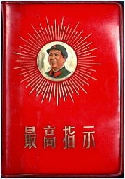 carta natal de mao tse tung, marte en la carta natal de un comunista, tratados comunistas y la carta natal de un lidero, comunistas y carta natales, carta natal de china