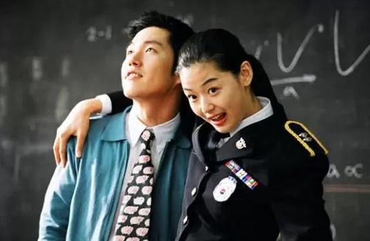 film korea romantis windstruck