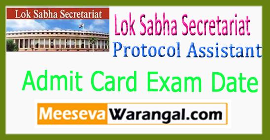 Lok Sabha Secretariat Protocol Assistant Admit Card Exam Date 2017