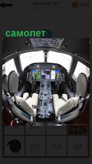 1100 слов кабина для пилотов в самолете 25 уровень