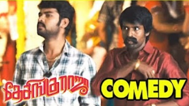 Soori Latest Comedy Scene   Vimal proposes Bindhu Madhavi   Desingu Raja Movie Scenes