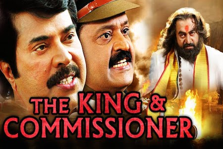 The King and Commissioner 2015 WEB HDRip Download