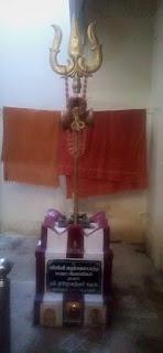 Mother's Samadhi Shrine Thrishul