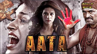 Aata The Game Of Fear 2019 Hindi Dubbed HDRip | 720p | 480p