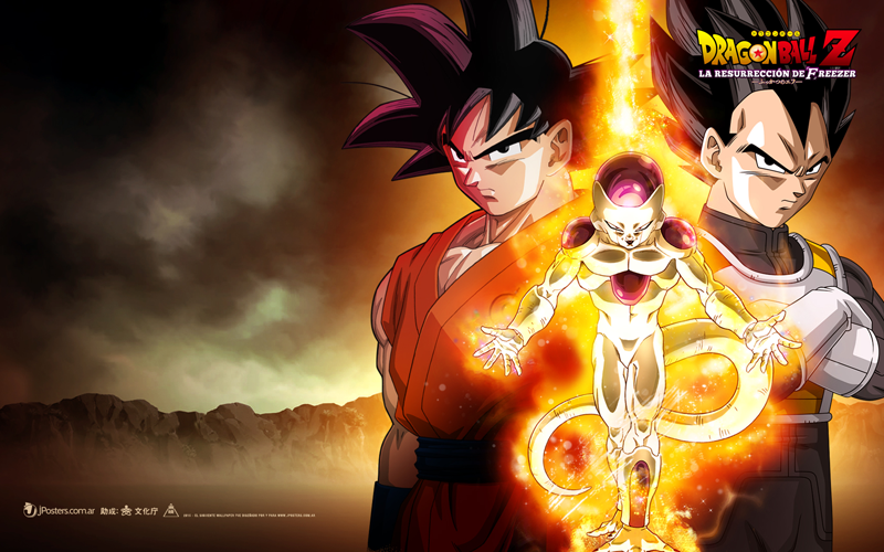 Wallpaper Para Dragon Ball Z La Resurrección De Freezer