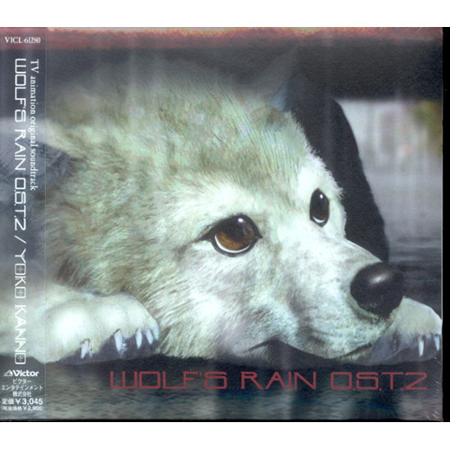 Wolf's Rain Original Soundtrack 2 [FLAC + MP3 320 / CD]