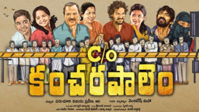 c/o Kancharapalem movie review - latest Telugu movies online 2018