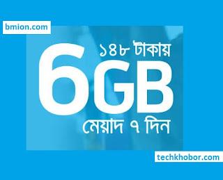 Grameenphone-GP-6GB-148Tk-Internet-Offer
