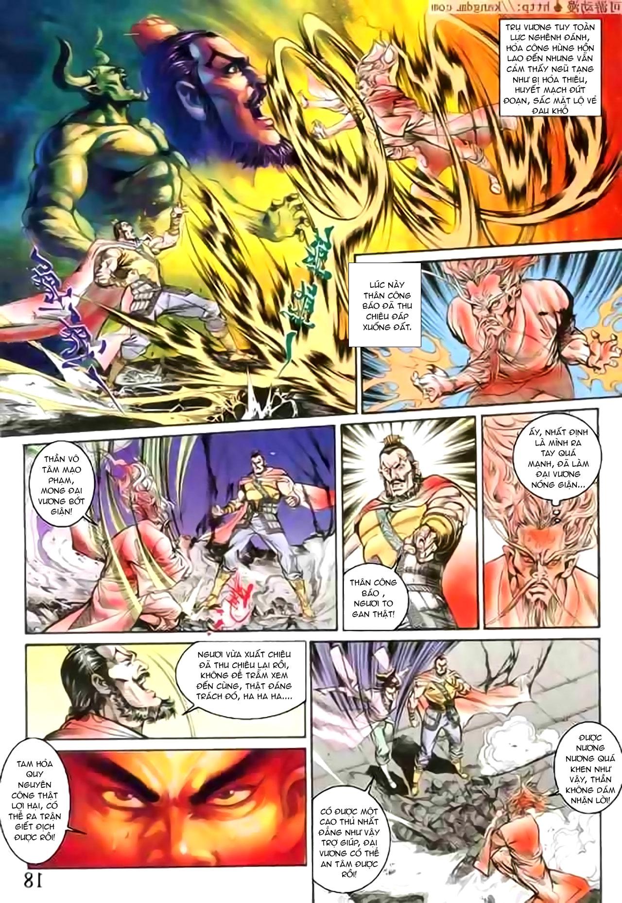 Cơ Phát Khai Chu Bản chapter 132 trang 18