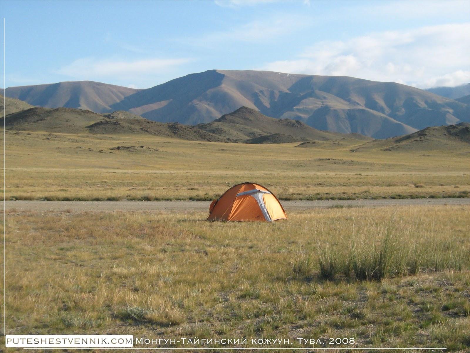 Палатка у дороги