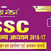 Last 15 years GK Questions were asked in SSC & Other Exams PDF Download